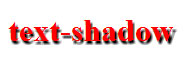 text-shadow em css3